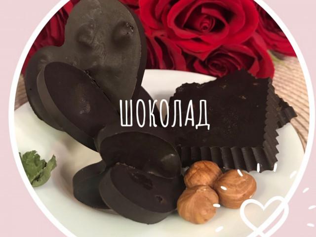 🍫Натуральный шоколад - рецепт🍫