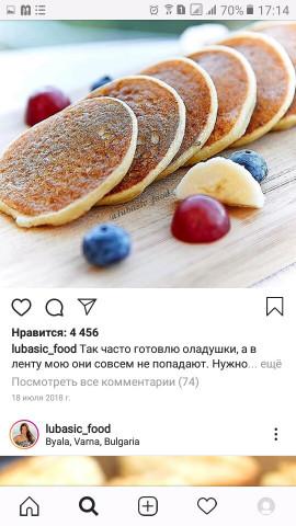 Оладушки