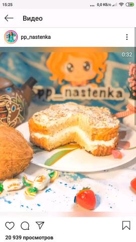 🍌🥥Бананово-маковый десерт с кокосовым кремом🥥🍌