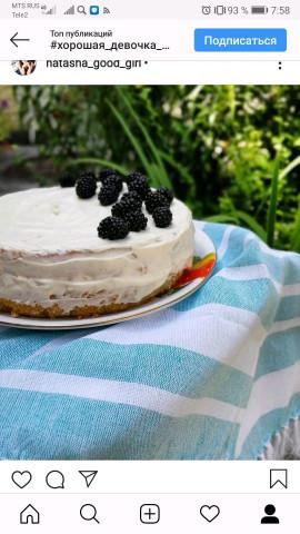 Торт-шарлотка