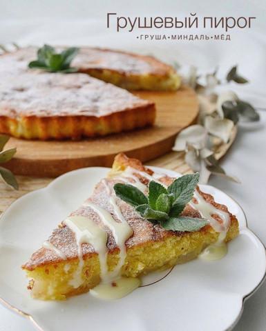 Миндально-грушевый пирог