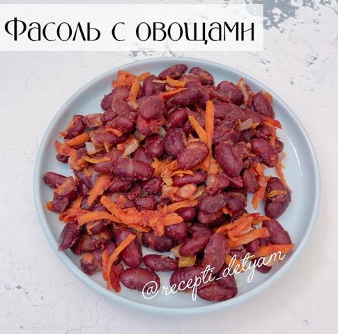 Рецепт красной фасоли