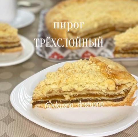 3-х слойный пирог