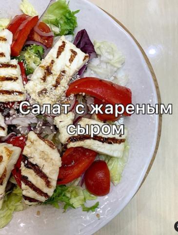 Овощной ПП салат с жареным сыром 👌🏻