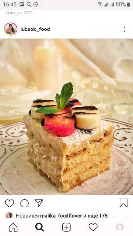 Торт из сухофруктов