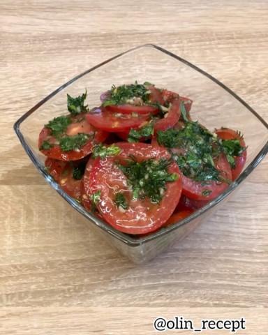 Вкусные помидоры за 30 минут