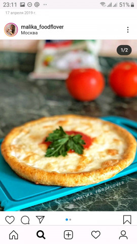 Фокачча с томатной пастой