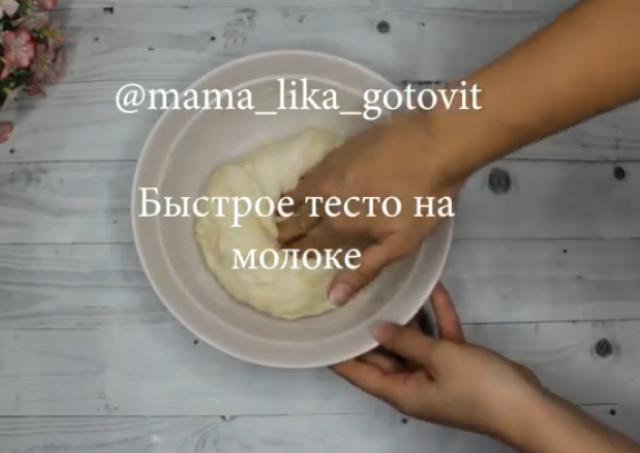 Быстрое тесто на молоке