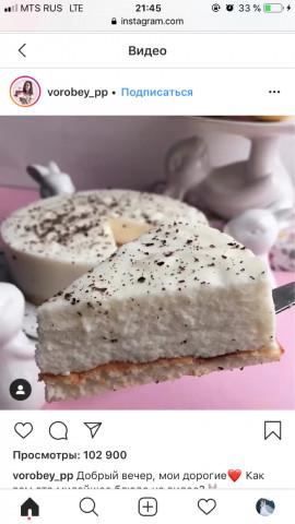 """Торт """"ПТИЧЬЕ МОЛОКО"""" ⠀"""