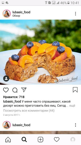 Десерт без яиц