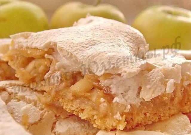 Пирог из песочного теста на соде с яблоками