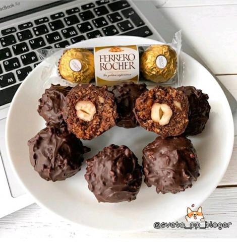 ПП-КОНФЕТКИ «Ferrero Rocher» 🍫🌰