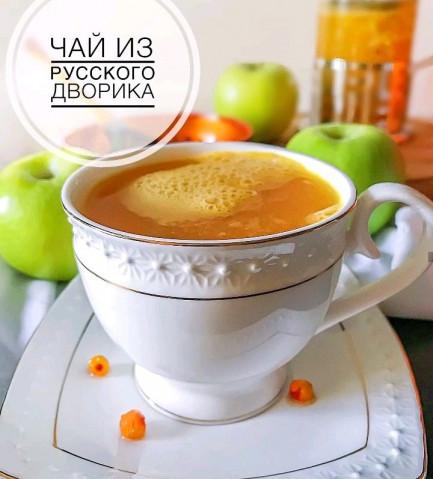 Чай из русского дворика