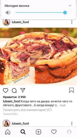 Фруктово-ягодный пирог