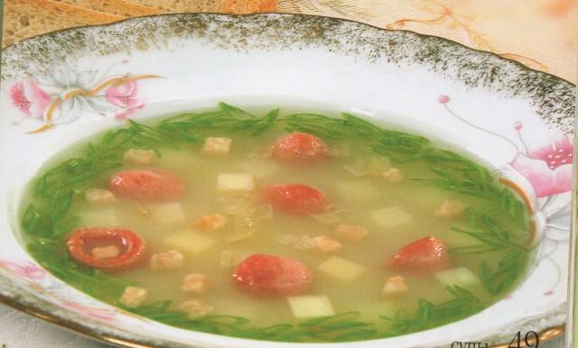 Суп со шпиком и мускатным орехом