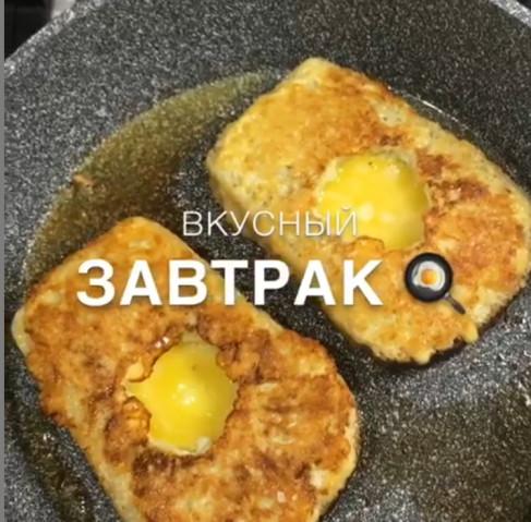 Гренки с яйцом 🍳