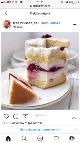 🌸Воздушный торт с вишней🌸