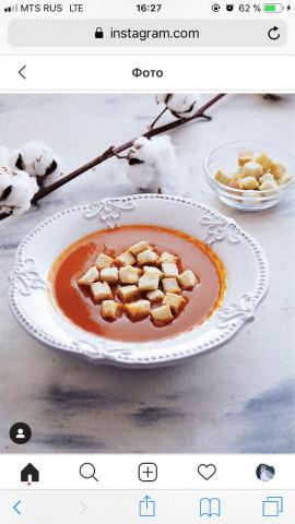 Холодный томатный суп с дыней