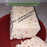 Сыр  Домашняя Адыгея - фото приготовления рецепта шаг 1