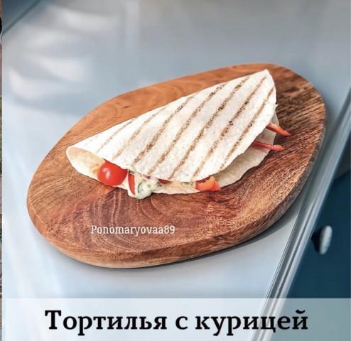 Тортилья с курицей😋