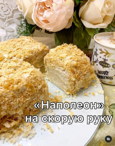Торт «Наполеон» на скорую руку