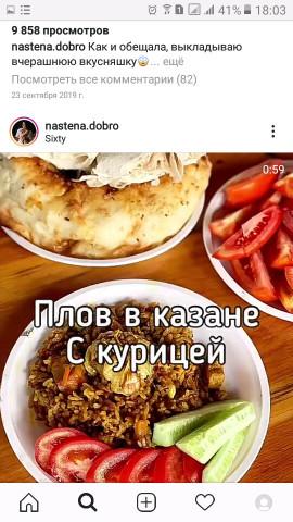 ПЛОВ С КУРИЦЕЙ В КАЗАНЕ😻