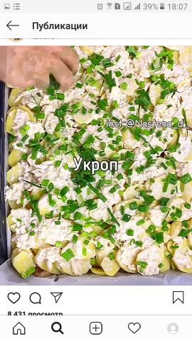 КУРОЧКА ПО-КАПИТАНСКИ