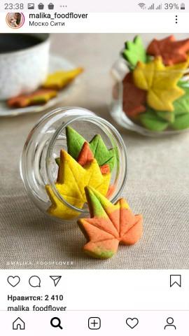⠀🍂«Осеннее печенье»🍂