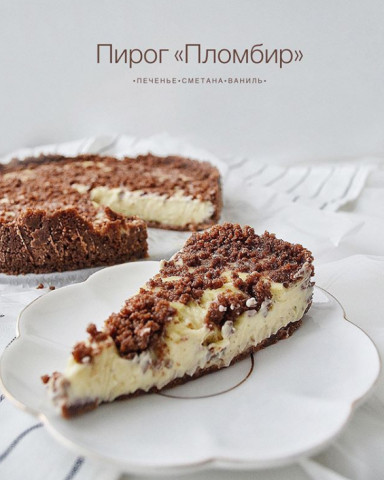"""Пирог """"Пломбир"""""""