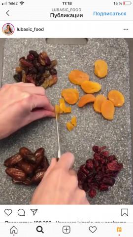 Печенье из сухофруктов