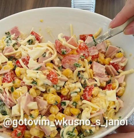Яркий салат