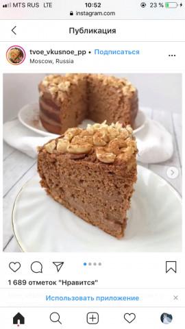 🌸Шоколадный бисквит с шоколадным заварным кремом🌸
