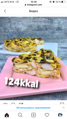 Пирог с макаронами и куриным филе в грибах