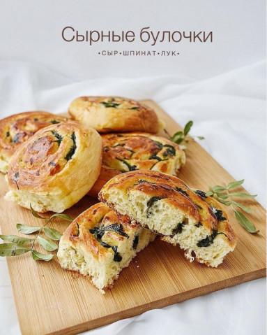 Сырные булочки со шпинатом