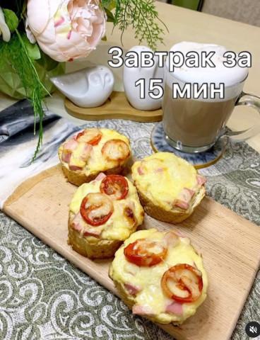 Завтрак за 15 минут