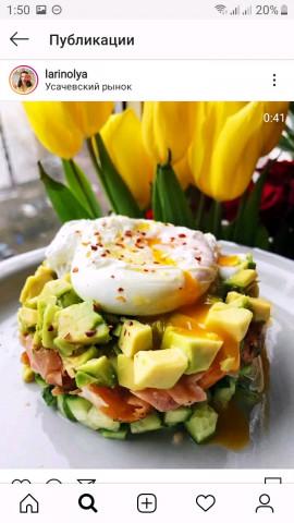 Очень вкусный завтрак ❤