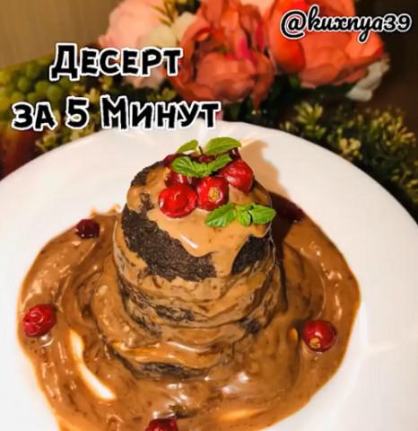 Десерт БЕЗ САХАРА,МУКИ и КРАХМАЛА