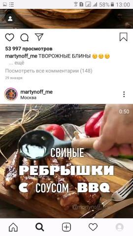 СВИНЫЕ РЁБРЫШКИ С СОУСОМ BBQ