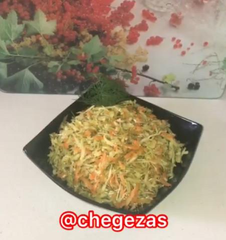 Салат из 2-х ингредиентов 🥗🥕