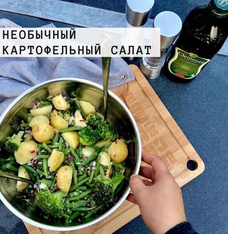 Необычный картофельный салат
