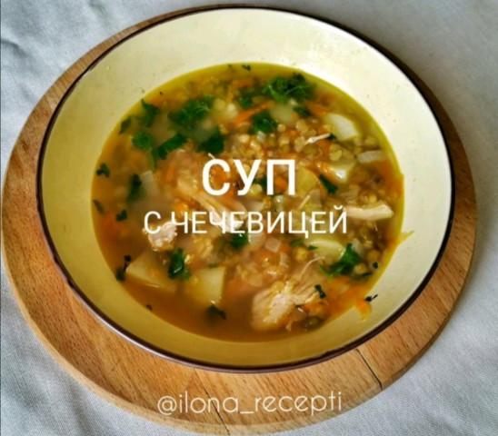 Суп с чечевицей и машем