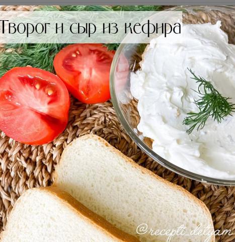 Сливочный сыр из одного ингредиента