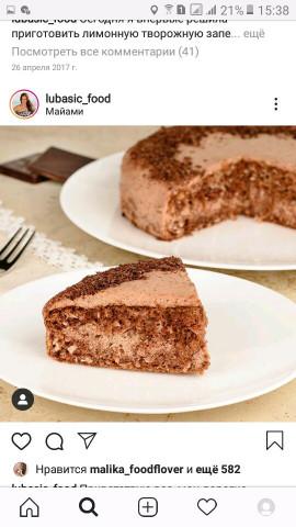 Шоколадный бисквит с кокосовой стружкой