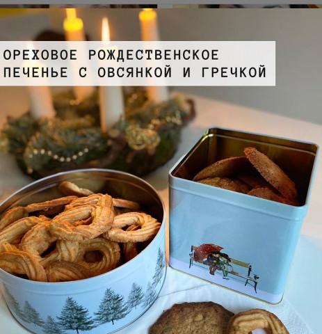 Ореховое печенье с овсянкой и гречкой