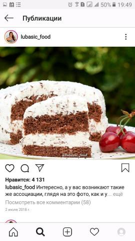 Снежный тортик