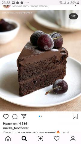 ⠀⠀🍫«Мега шоколадный брауни»!🍫