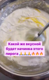 Сливовый пирог - фото приготовления рецепта шаг 2