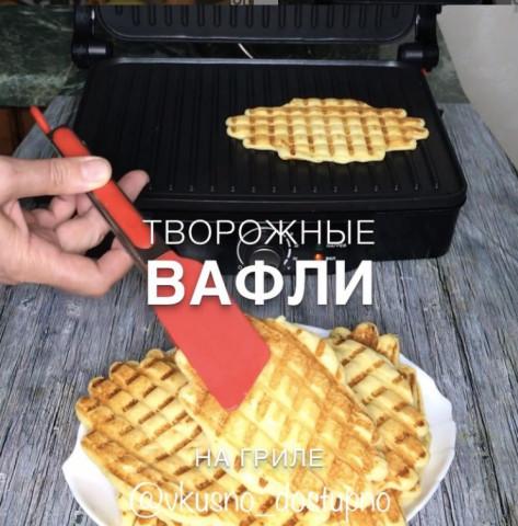 Творожные вафли