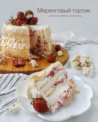 Меренговый тортик