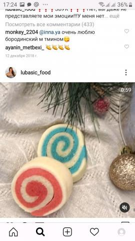 Красочное печенье